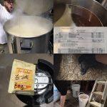 Brewing Scientists - Pale Ale Recipe and Grain Bill